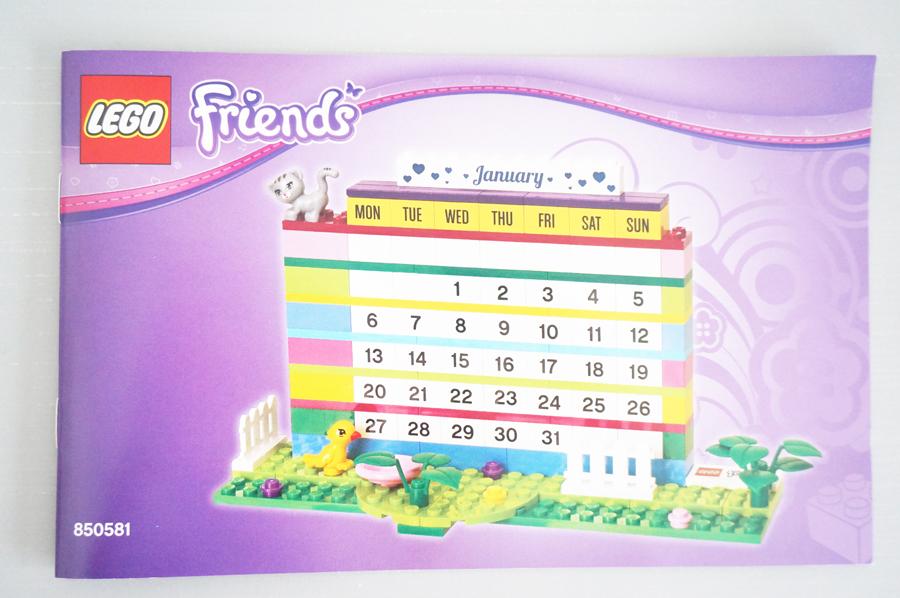 レゴフレンズカレンダーのインスト