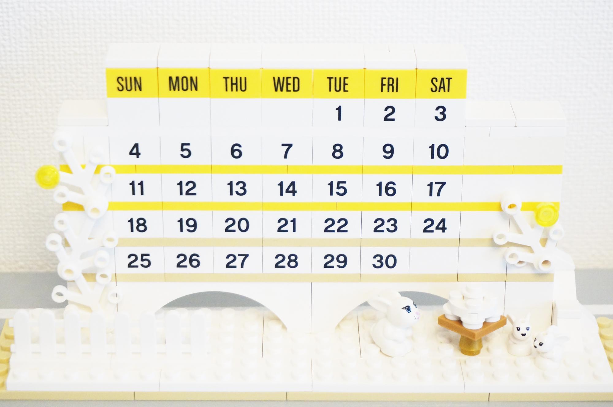 レゴ9月のカレンダー