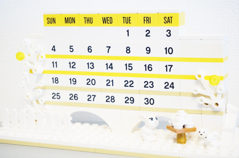 レゴ9月のカレンダー2