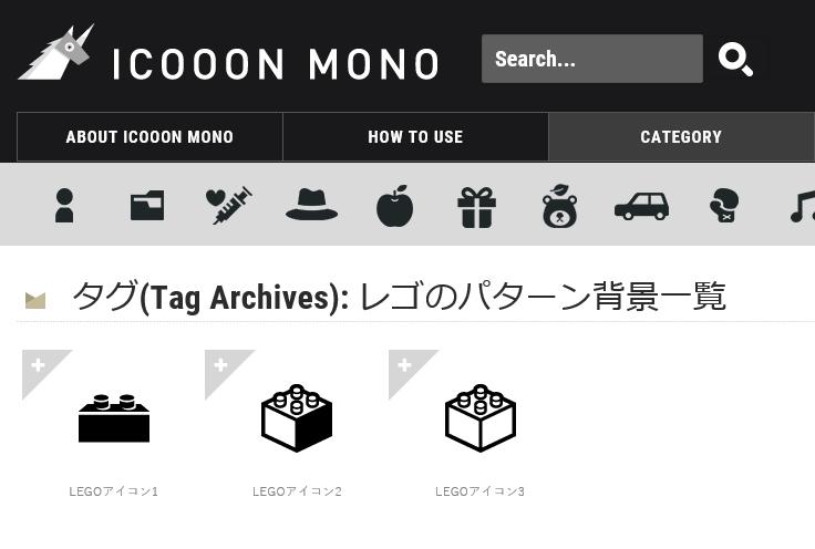 ICOON MONレゴ風アイコン