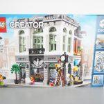 レゴ10251外箱