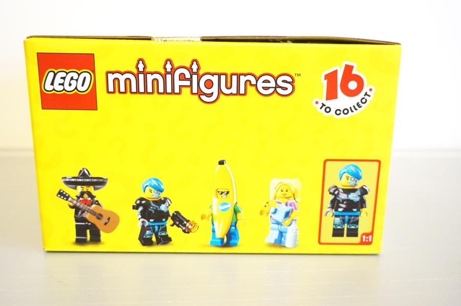 ミニフィグシリーズ16外箱4