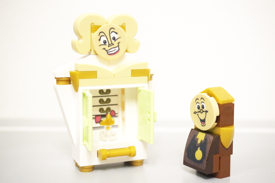 レゴ美女と野獣