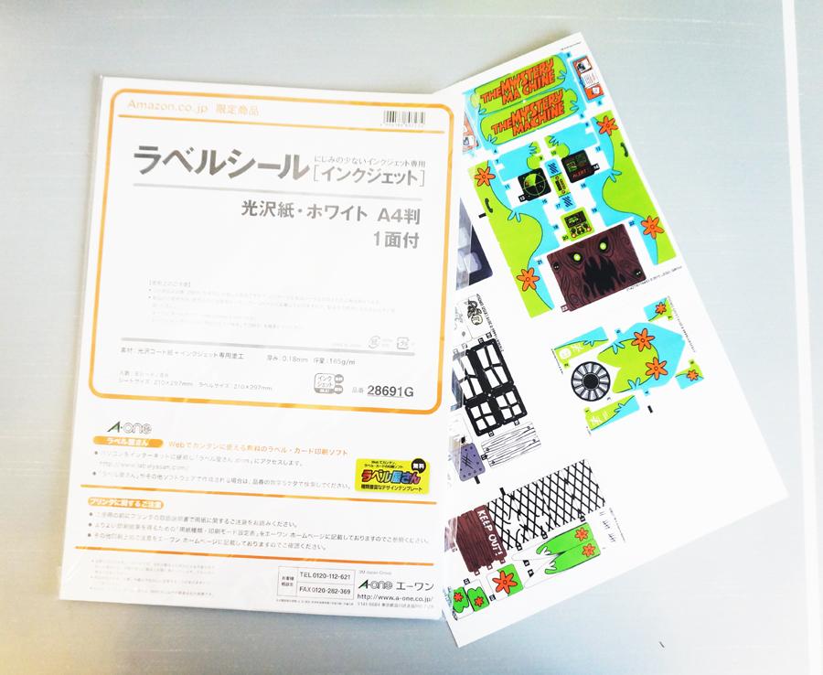 レゴラベルシール自作光沢紙