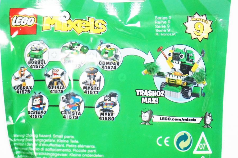 レゴミクセルシリーズ9組み換え例