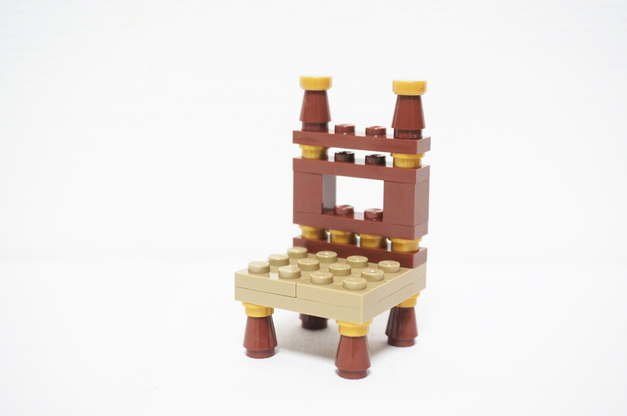 レゴ40205の椅子