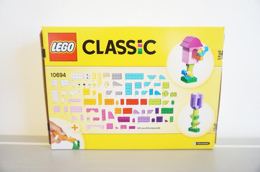 LEGO10694
