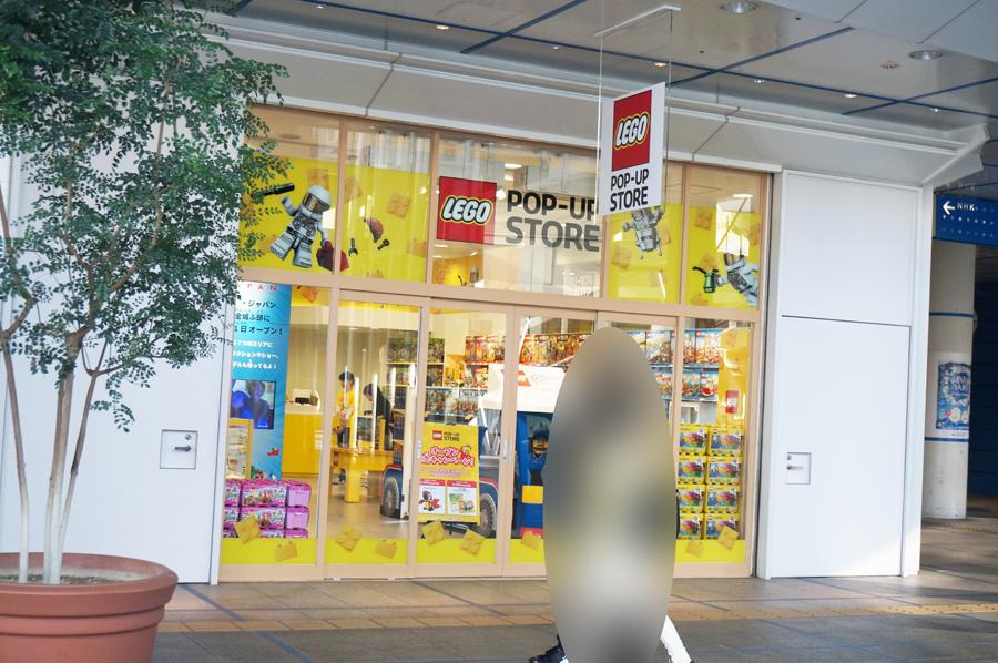 栄オアシス21のレゴポップアップストアお店
