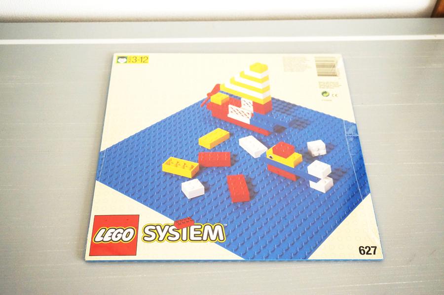 レゴ青色のベースプレート基礎板