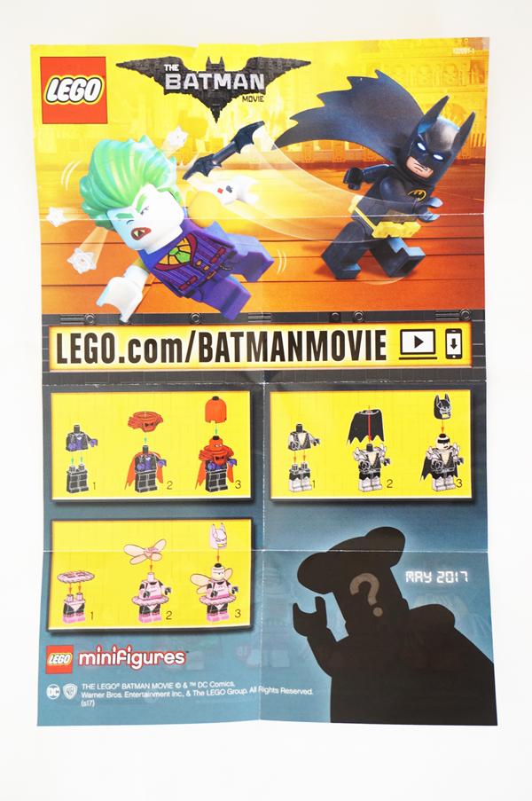 レゴミニフィギュアシリーズバットマン
