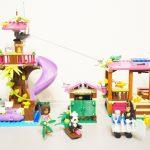 レゴ (LEGO) フレンズ ミステリージャングルパラダイス 41038