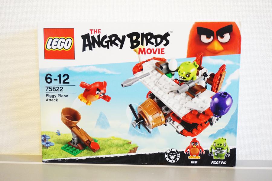 75822レゴアングリーバードピギーの飛行機攻撃