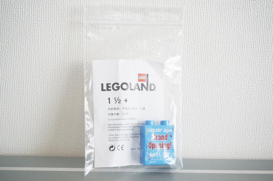 レゴランドジャパングランドオープニング限定ブロック