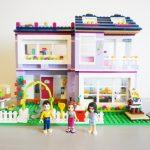 41095レゴフレンズエマのデザイナーズハウス