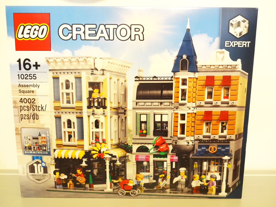 レゴ10225にぎやかな街角