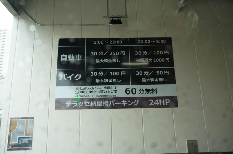 名古屋芸術大学地域交流センター