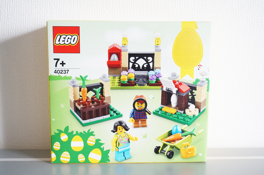 40237LEGOイースターエッグハント Easter Egg Hunt