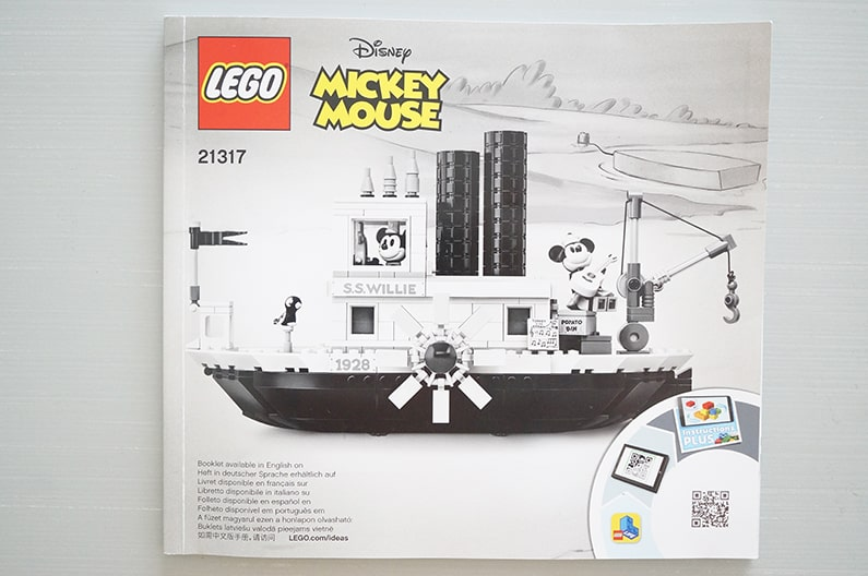 21317LEGOアイディア蒸気船ウィリー Steamboat Willie