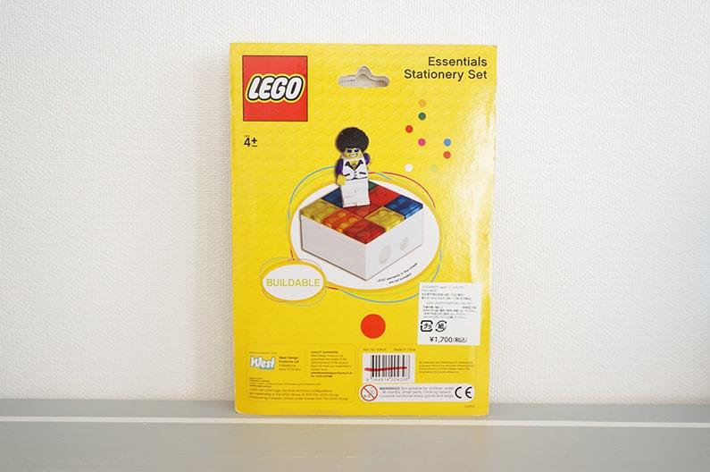 レゴの文房具セットを買ったよ。