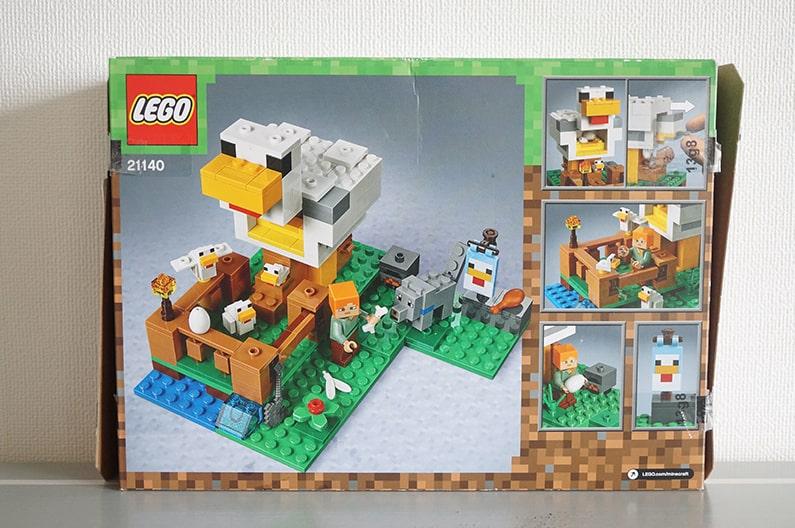 LEGO21140マインクラフト ニワトリ小屋レビュー