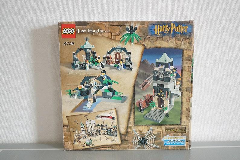 LEGO4706レゴハリーポッターと賢者の石 禁じられた廊下