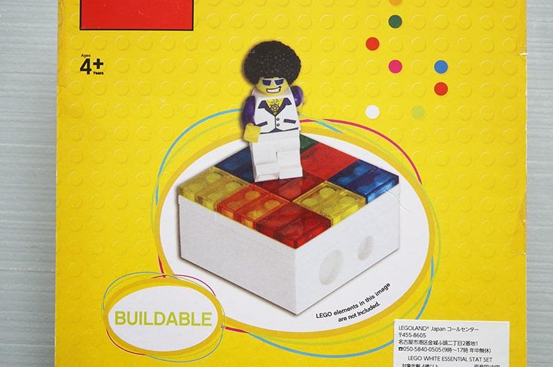 LEGOのかわいい文房具セット!